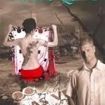 Toxic Love by Jax Garren & Giveaway